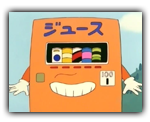 beverage-machine-dr-slump-arale-chan-episode-001
