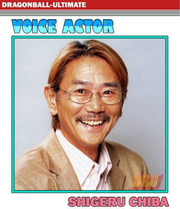 chiba-shigeru-voice-actor
