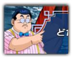 dai-tenkaichi-budoukai-announcer