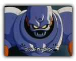 god-guardon-dragon-ball-z-gaiden-saiyajin-zetsumetsu-keikaku