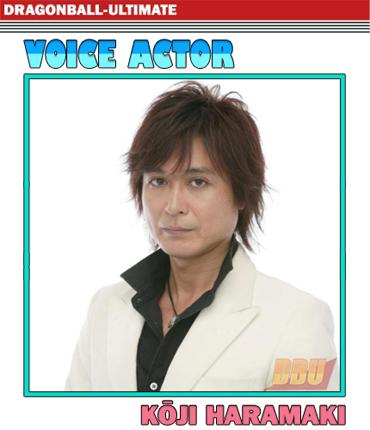 haramaki-koji-voice-actor