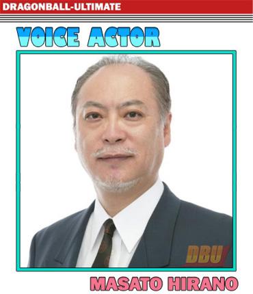 hirano-masato-voice-actor