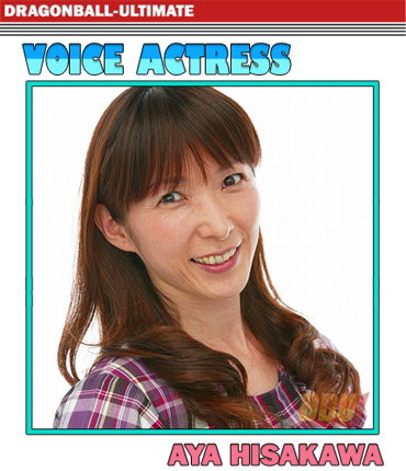 hisakawa-aya-voice-actress