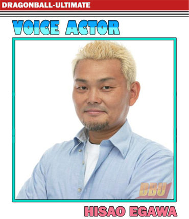 hisao-egawa-voice-actor