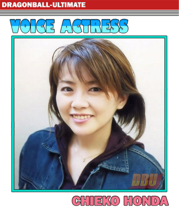 honda-chieko-voice-actress