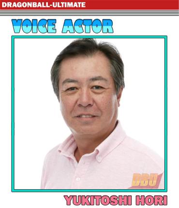 hori-yukitoshi-voice-actor