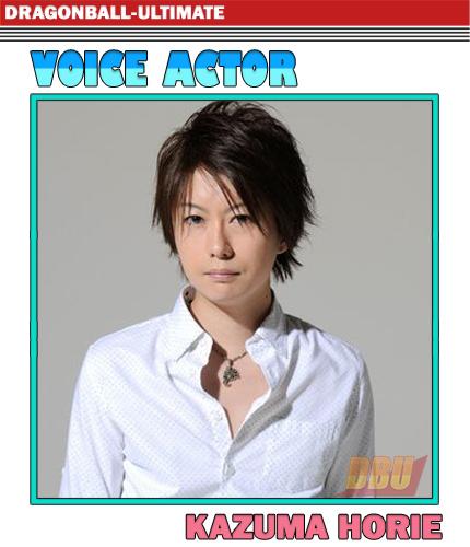 horie-kazuma-voice-actor