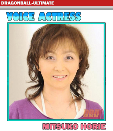 horie-mitsuko-voice-actress