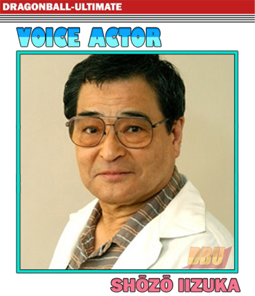 iiuzuka-shozo-voice-actor