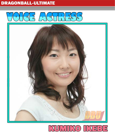 ikebe-kumiko-voice-actress