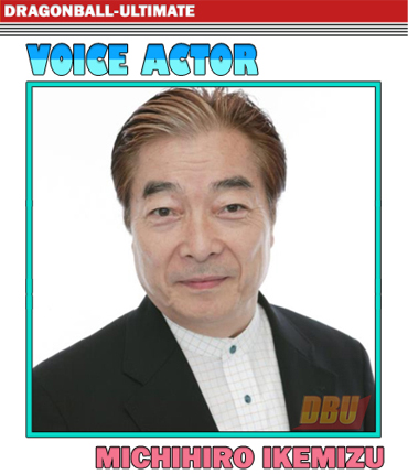 ikemizu-michihiro-voice-actor
