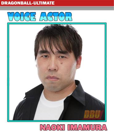 imamura-naoki-voice-actor