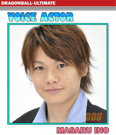 ino-masaru-voice-actor