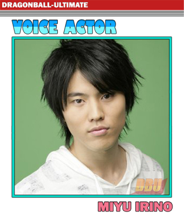 irino-miyu-voice-actor