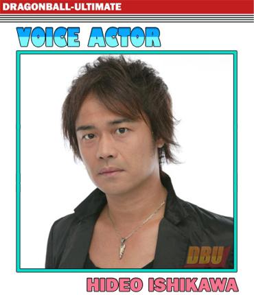 ishikawa-hideo-voice-actor