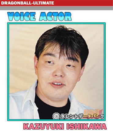 ishikawa-kazuyuki-voice-actor