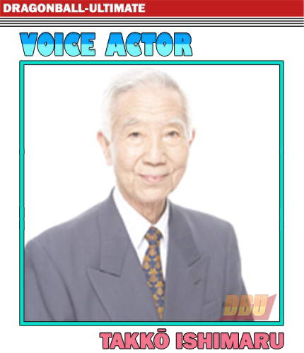 ishimaru-takko-voice-actor