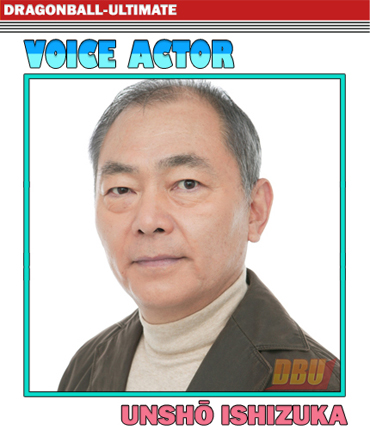 ishizuka-unsho-voice-actor