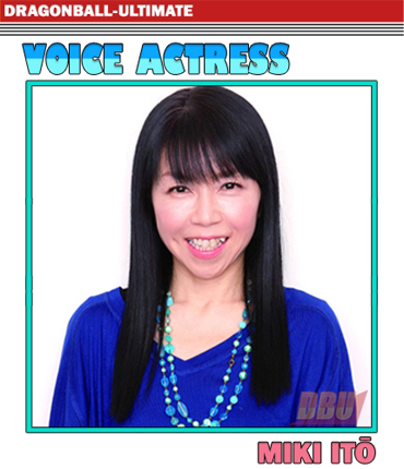 itou-miki-voice-actress