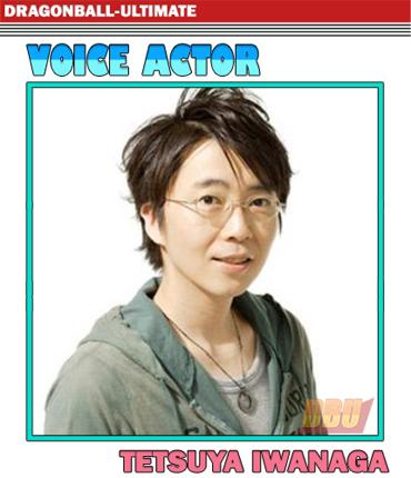 iwanaga-tetsuya-voice-actor