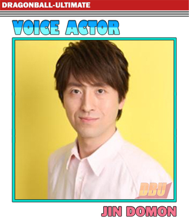 Jin Domon Net Worth