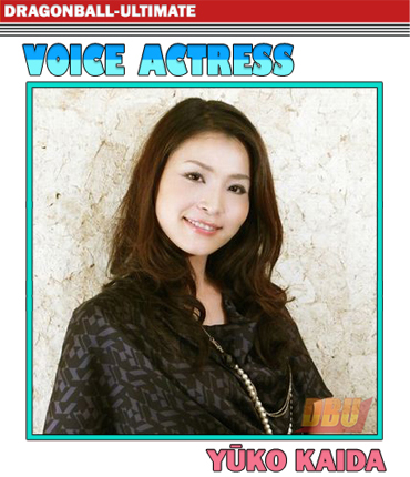 kaida-yuko-voice-actress