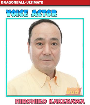kakegawa-hirohiko-voice-actor