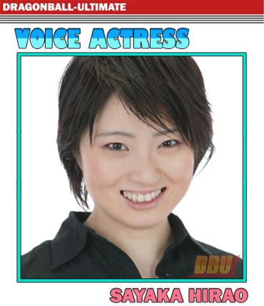sayaka-hirao-voice-actress