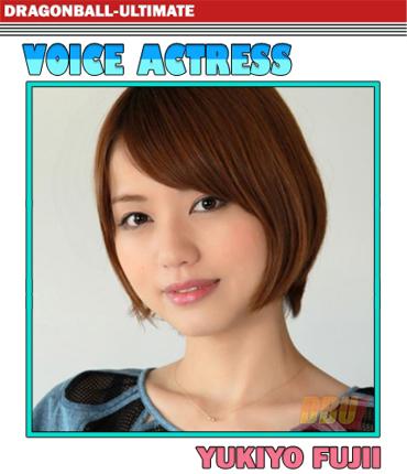 yukiyo-fujii-voice-actress
