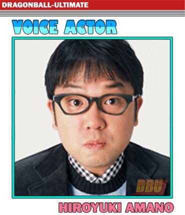 amano-hiroyuki-voice-actor