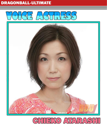 atarashi-chieko-voice-actress