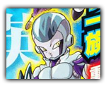 avatar-freeza-clan-elite-3