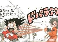 Bulma mitraille littéralement Gokū