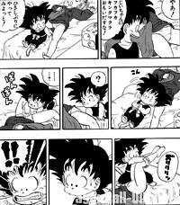Son Gokū découvre que Bulma n'a pas de boules, ni de zizi...