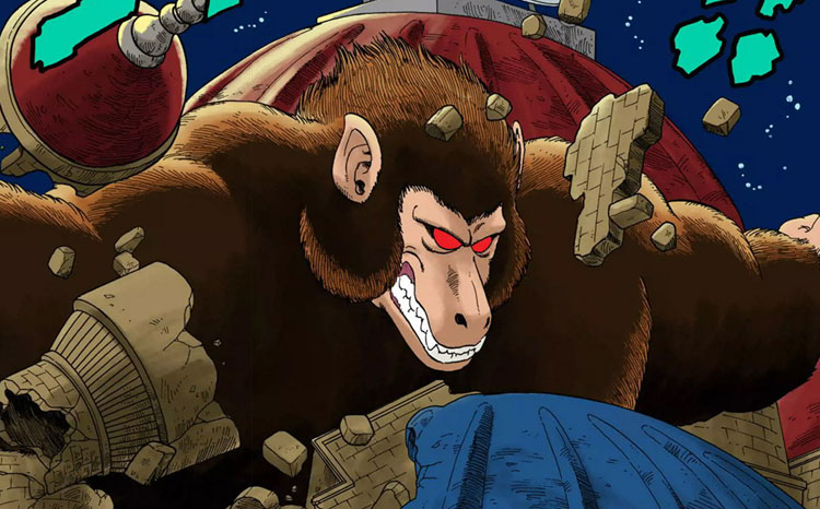 Great Ape (Oozaru)