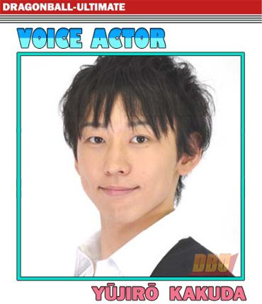 kakuda-yujiro-voice-actor
