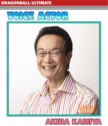 kamiya-akira-voice-actor