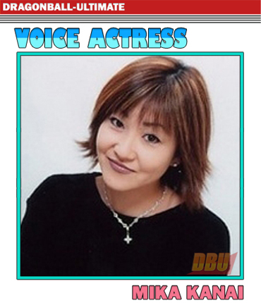 kanai-mika-voice-actress