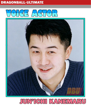 kanemaru-junichi-voice-actor