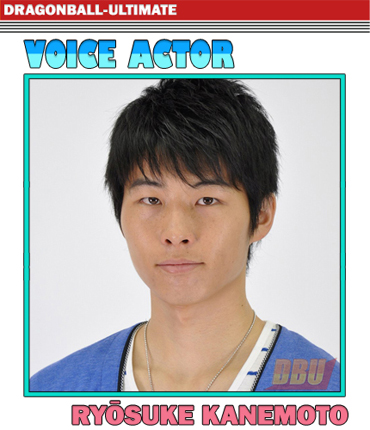kanemoto-ryosuke-voice-actor