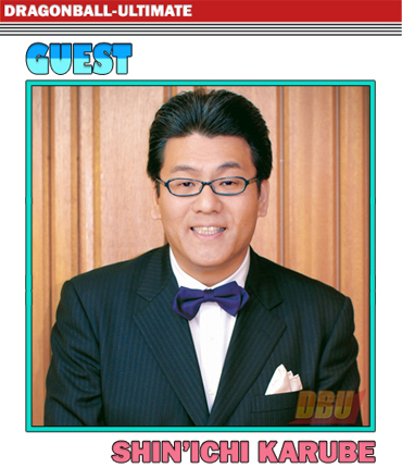 karube-shinichi-voice-actor