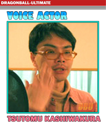 kashiwakura-tsutomu-voice-actor