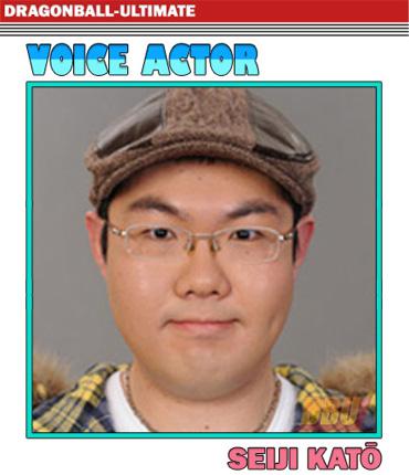 kato-seiji-voice-actor