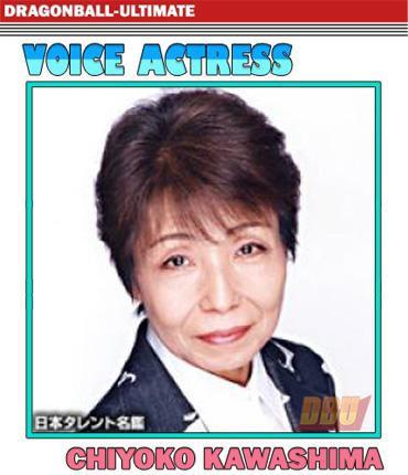 kawashima-chiyoko-voice-actress
