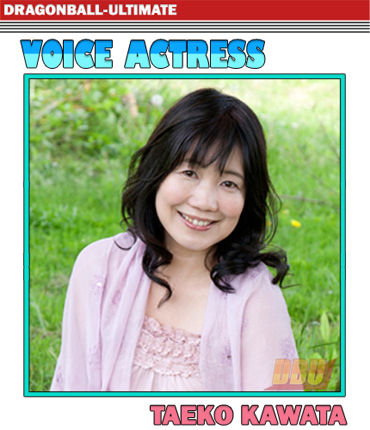 kawata-taeko-voice-actress