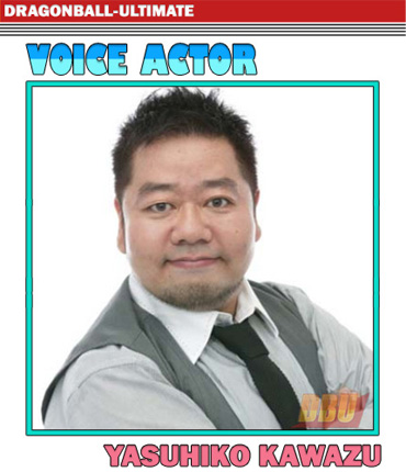 kawazu-yasuhiko-voice-actor