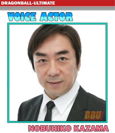 kazama-nobuhiko-voice-actor