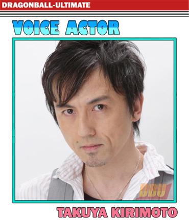 kirimoto-takuya-voice-actor