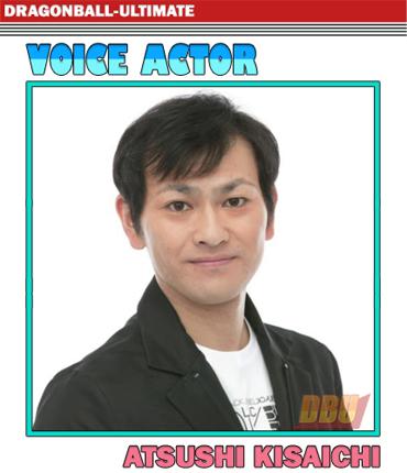 kisaichi-atsushi-voice-actor