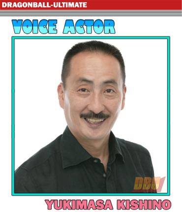 kishino-yukimasa-voice-actor